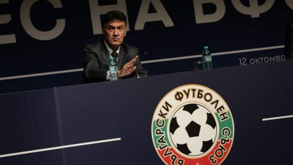 Боби Михайлов победи с 11 гласа Димитър Бербатов и остава начело на Българския футболен съюз