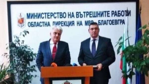 Бойко Рашков проведе среща с ръководния състав на МВР-Благоевград