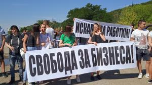 Над 200 ресторантьори от Благоевград протестираха и поискаха Свобода за бизнеса