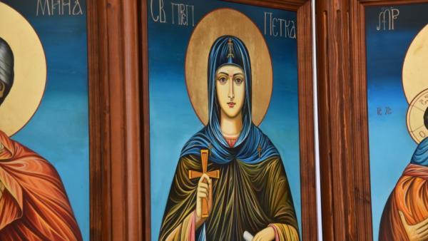 В село Тросково почетоха Света Петка