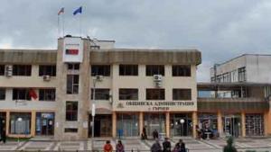 Община Гърмен е номинирана за най-прозрачна институция в България