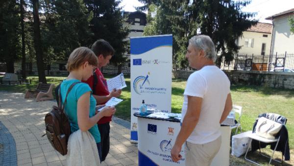 Информационна кампания за новите европейски програми стартира в област Благоевград