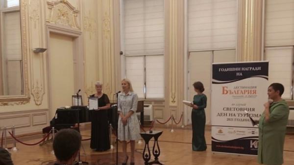 Община Петрич получи награда в областта на туризма