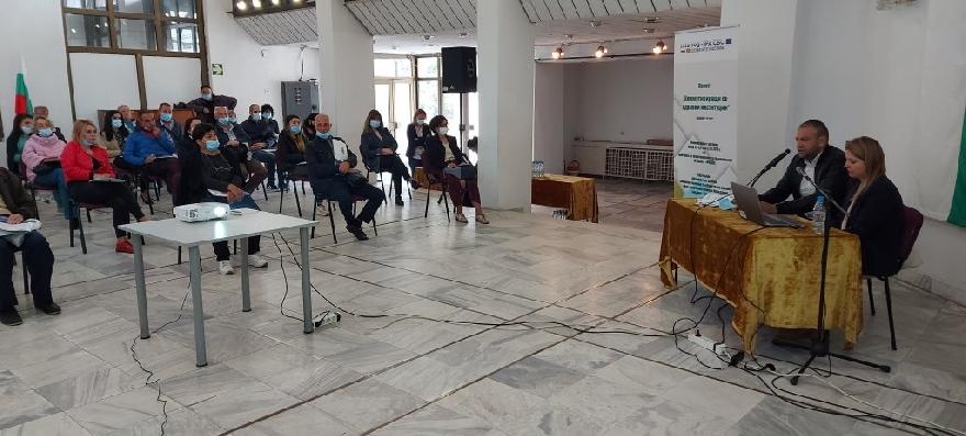 Финална конференция за приключване на проект  Климатизиращи се здравни институции  се проведе в Гоце Делчев