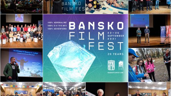 Фестивалът за планинарско кино в Банско празнува 20 годишен юбилей