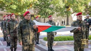 Благоевград чества 109 години от Освобождението на Горна Джумая
