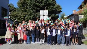 Банско чества 109 години от Освобождението