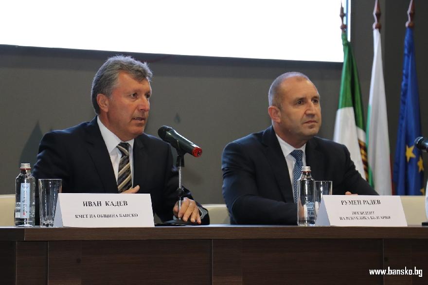 Община Банско беше домакин на областна среща по въпросите на туризма  с президента Радев