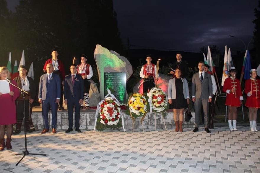 Симитли отбелязва 109 години от Освобождението на Пиринска Македония